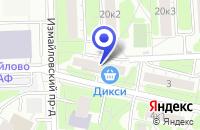 Схема проезда до компании ПТФ ЛАВКА МАТСЕРА в Москве