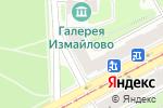 Схема проезда до компании Дигл-Дизайн в Москве