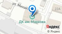 Компания Дом культуры им. Маркова на карте