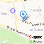 Экотехнология на карте Новороссийска