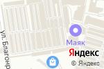 Схема проезда до компании Магазин систем видеонаблюдения в Донецке