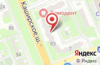 Схема проезда до компании Центр помощи в оформлении документов в Домодедово