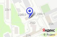 Схема проезда до компании НОТАРИУС БОЛКВАДЗЕ Т.Н. в Москве