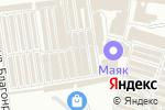 Схема проезда до компании Digit.dn.ua в Донецке