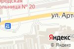 Схема проезда до компании Burger bar в Донецке