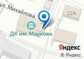 Дом культуры им. Маркова на карте