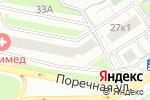 Схема проезда до компании Арти тур в Москве