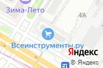 Схема проезда до компании ВсеИнструменты.ру в Москве