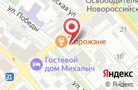 Схема проезда до компании Издательство  в Новороссийске