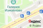 Схема проезда до компании Региональный страховой альянс в Москве