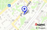 Схема проезда до компании КУБАНЬСПЕЦЭФФЕКТ в Новороссийске