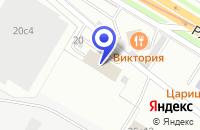 Схема проезда до компании АВТОТОРГ в Москве