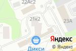 Схема проезда до компании Нотариус Ратиани В.Ш. в Москве