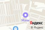 Схема проезда до компании Бит в Донецке
