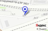 Схема проезда до компании ТФ СТОРЕН в Москве