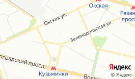 УстаДент в Кузьминках