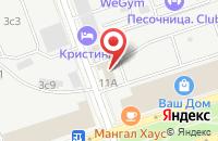Схема проезда до компании Федерация Ушу Саньда (Саньшоу) России в Москве