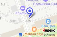 Схема проезда до компании НСН-СЕРВИС в Москве