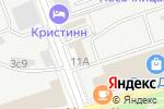 Схема проезда до компании Омега лизинг в Москве