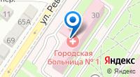 Компания Патологоанатомическое бюро на карте
