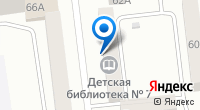 Компания Детская библиотека №7 на карте