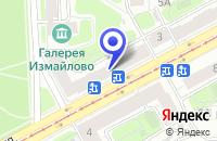 Схема проезда до компании АКБ РУССКИЙ МЕЖРЕГИОНАЛЬНЫЙ БАНК РАЗВИТИЯ (РУСЬ-БАНК) в Москве