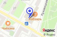 Схема проезда до компании КИНОТЕАТР ВОСХОД в Москве