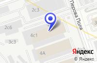 Схема проезда до компании ТФ СПЕЦФУРНИТУРА в Москве
