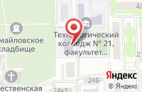 Схема проезда до компании Аксона в Москве