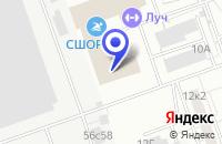 Схема проезда до компании АВТОШКОЛА АВТОСТАРТ в Москве