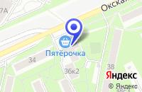 Схема проезда до компании ТФ НАШ ЛИНОЛЕУМ в Москве