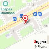 Автошкола на Первомайской
