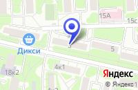 Схема проезда до компании АКБ ЭКСПРЕСС-КРЕДИТ в Москве
