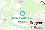 Схема проезда до компании Ломаковский музей старинных автомобилей и мотоциклов в Москве