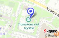 Схема проезда до компании СПОРТИВНЫЙ КЛУБ ЮНЫЕ СЛЕДОПЫТЫ АВТОМОТОСТАРИНЫ (ЮСАМС) в Москве