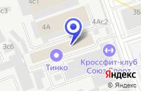 Схема проезда до компании ТФ ВЕЛД -МЕТИЗ в Москве