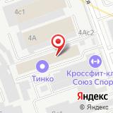 FAAC Russia LLC