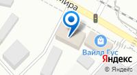 Компания Курьер Сервис Экспресс на карте