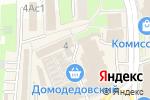 Схема проезда до компании Магазин женской одежды в Домодедово