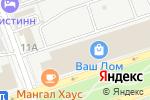 Схема проезда до компании Парадиз-стиль в Москве