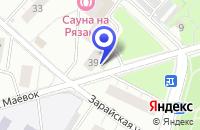 Схема проезда до компании ТПФ КОМПАНИЯ АГРОТЕХКОМ в Зарайске