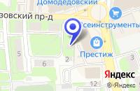 Схема проезда до компании ТЦ БОГАТЫРЬ в Домодедово
