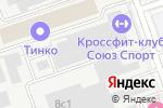 Схема проезда до компании Ты со мной в Москве