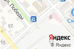 Схема проезда до компании Киоск в Новороссийске