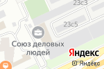 Схема проезда до компании ЮрПост в Москве