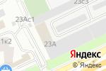Схема проезда до компании Superbau в Москве