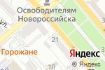 Схема проезда до компании Роспечать в Новороссийске