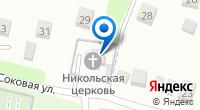 Компания Свято-Никольский храм на карте