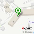 Местоположение компании БайтПарк