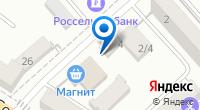 Компания 25 STUDIO на карте